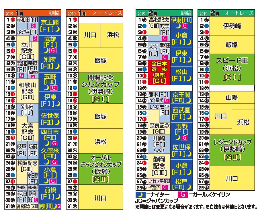 ポケカレ201801-02